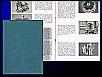 Vergaserwissen, SOLEX 28 PICT, Ausgabe Februar 1961, 15 Seiten, ohne Umschlagseite